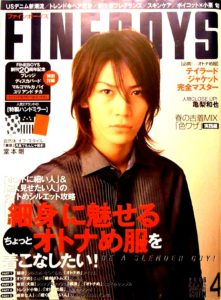 FINEBOYS2006年
