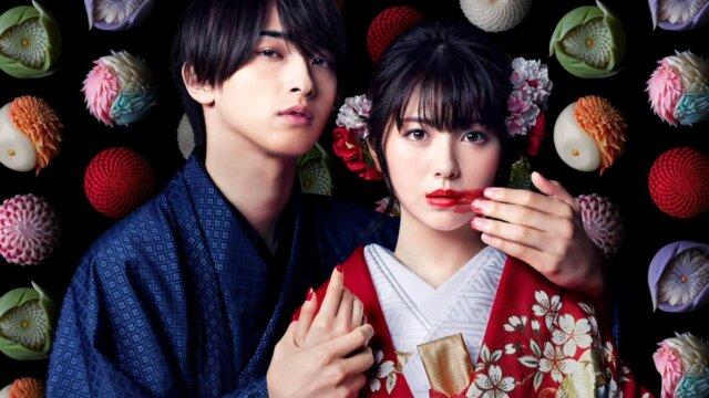 【わたどう】和菓子屋「光月庵」のモデルは金沢の森八?ロケ地も調査