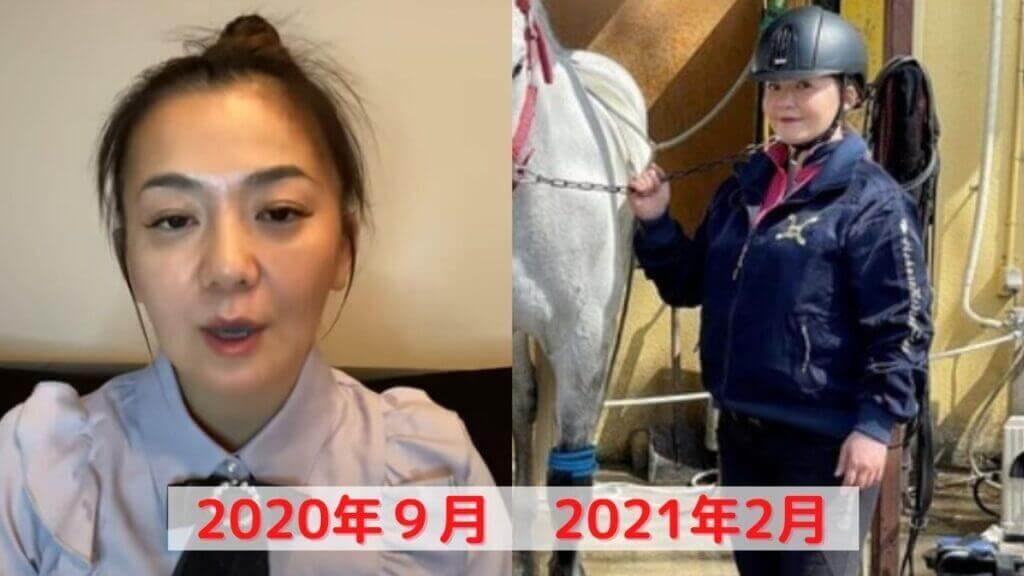 華原朋美の激しすぎる体重増減