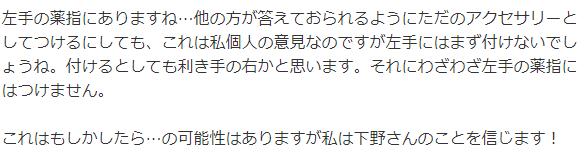 下野紘は結婚して子供が居る!?