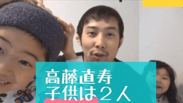 【顔画像】高藤直寿の子供は二人!兄が登喜寿で妹もかわいい!エピソードも