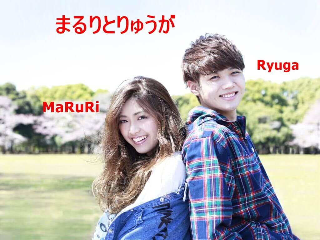 Ryugaのプロフィール