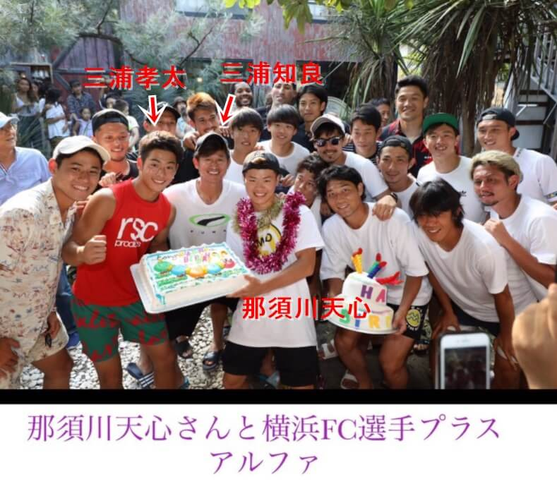 三浦孝太は格闘技好きで那須川天心の大ファン